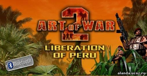 Скачать фильм через торрент искусство войны 2 prakard.